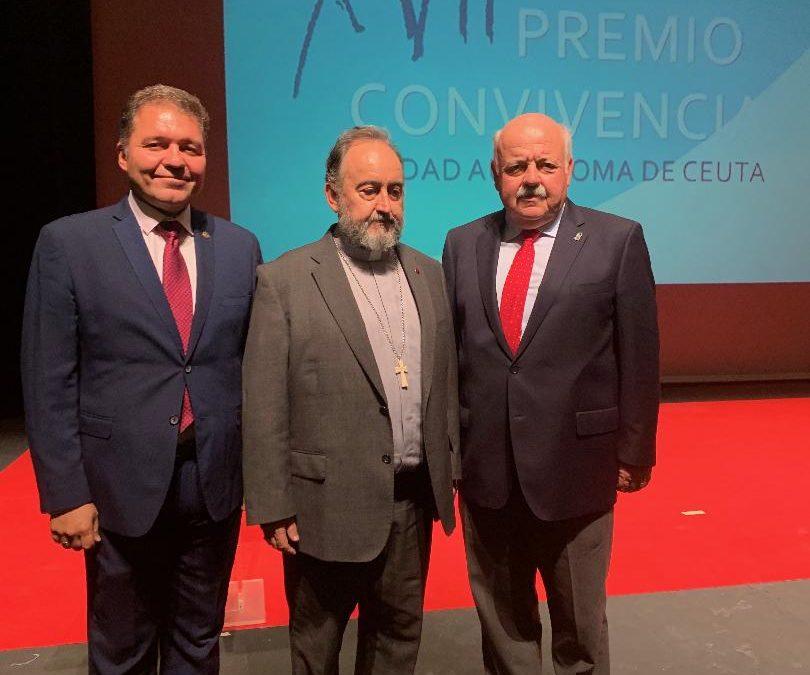 Juan José Aguirre, XVII Premio Convivencia