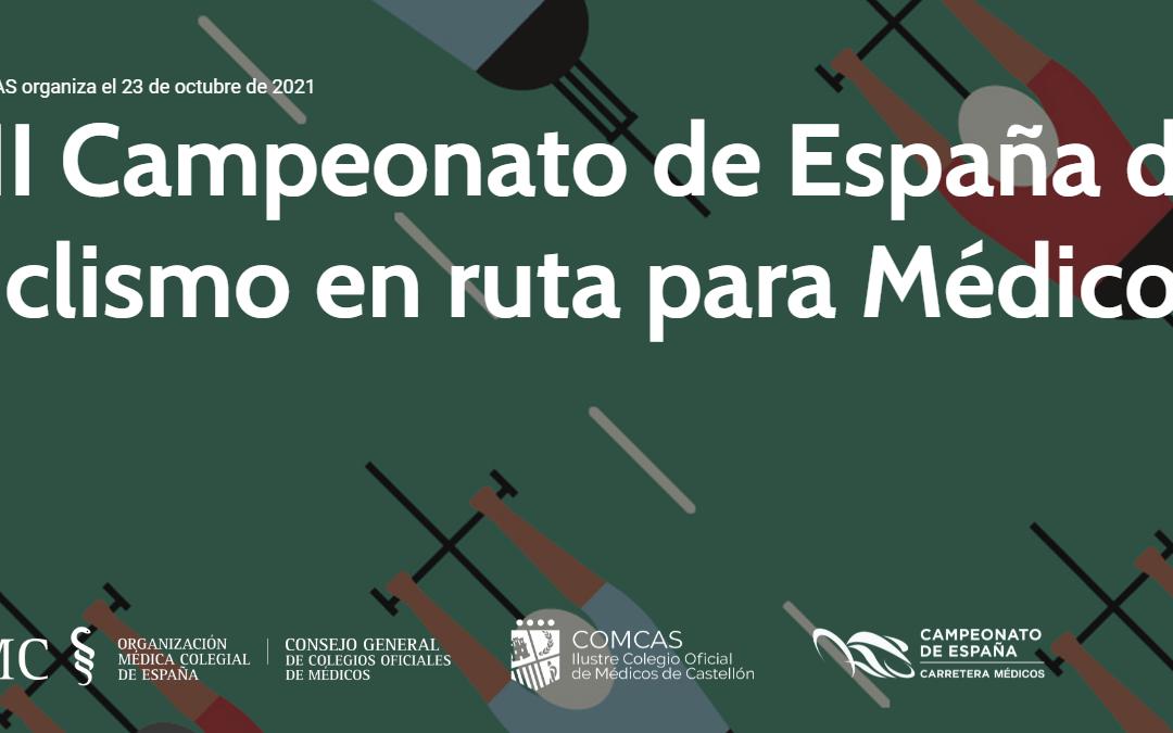 Abiertas las inscripciones para el XII Campeonato de España de Ciclismo en Ruta para Médicos