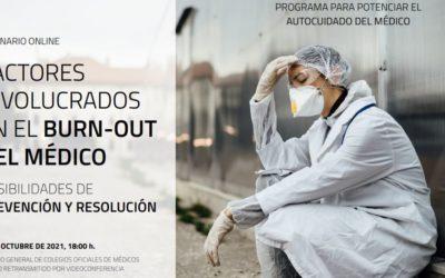 La OMC organiza un seminario online sobre el «burn-out» de los médicos